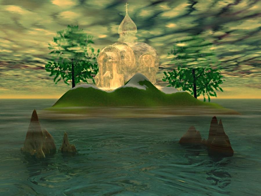 Insel der Hoffnung im Nirgendwo
