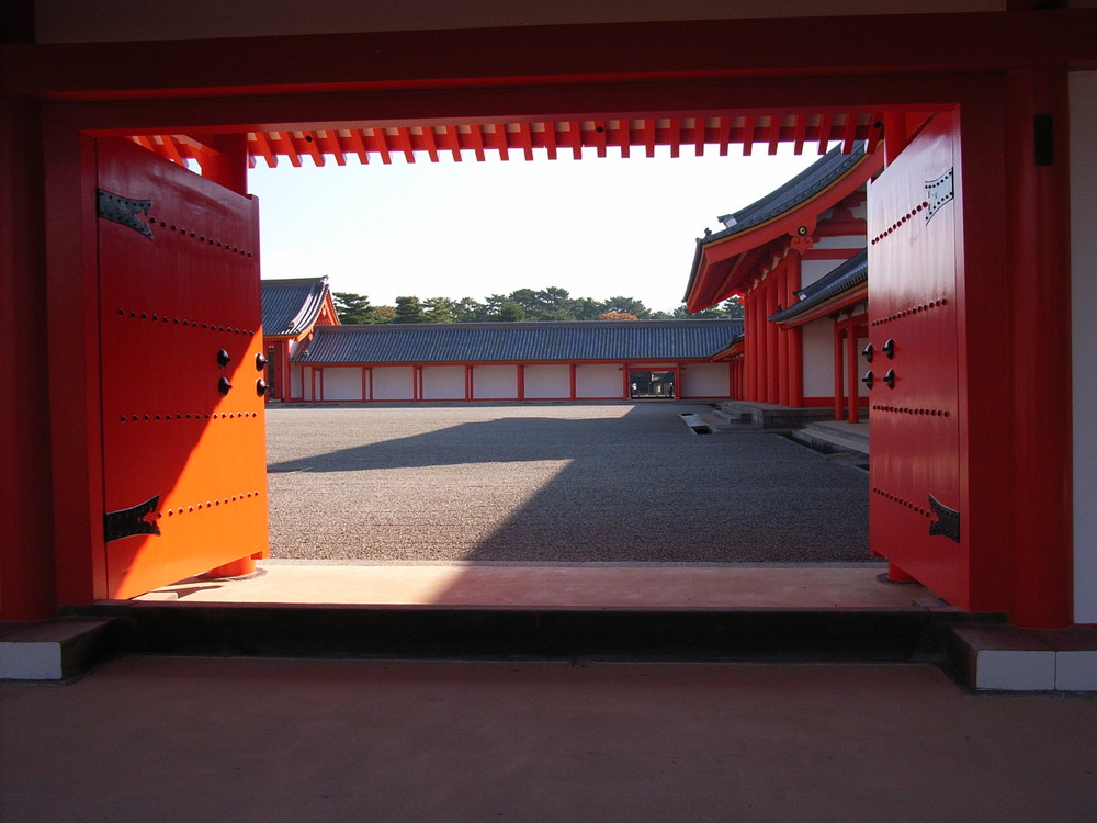 inside the Imperial Palace