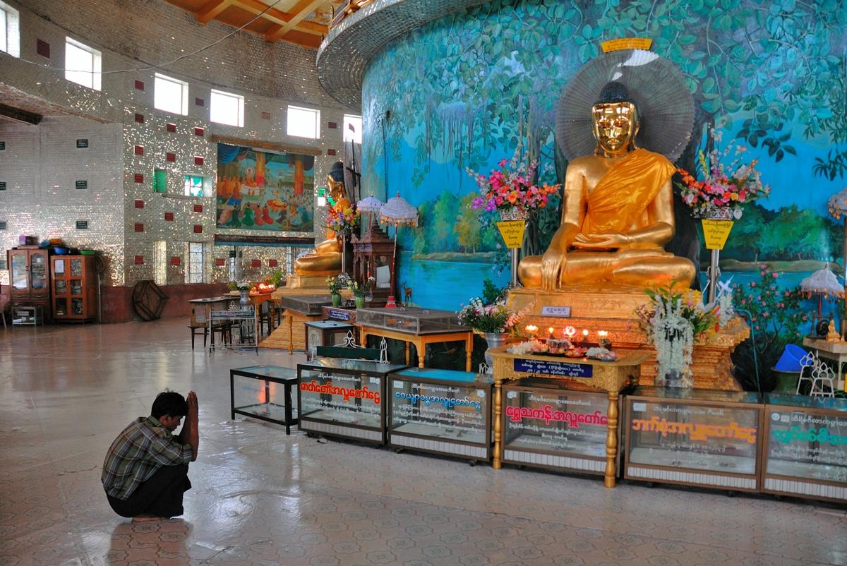 Inside the Kaba Aye Pagoda in Yangon
