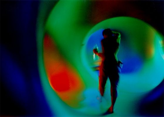 Inside the Sony Luminarium