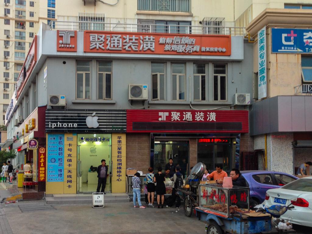 iPhone in Shanghai (China)
