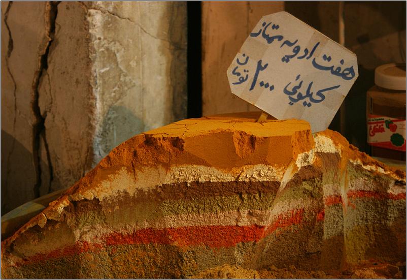 iranische curry-mischung...