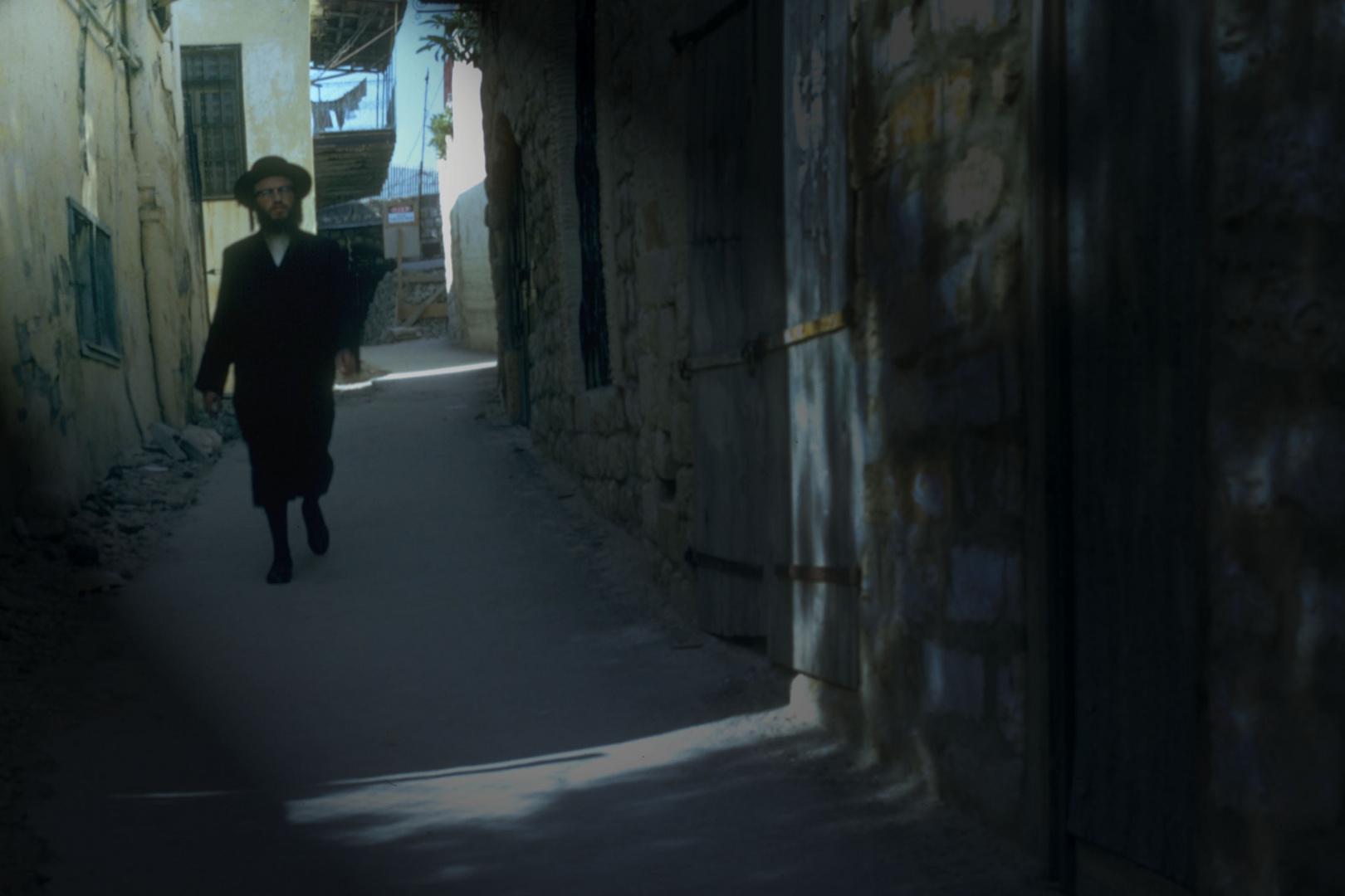 Israel, Jerusalem, Shabbat Shalom