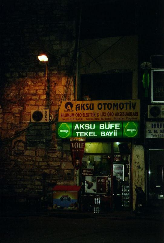 """Istanbul - """"Kiosk"""""""