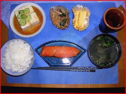 """Itadakimasu"" Frühstück einmal anders"