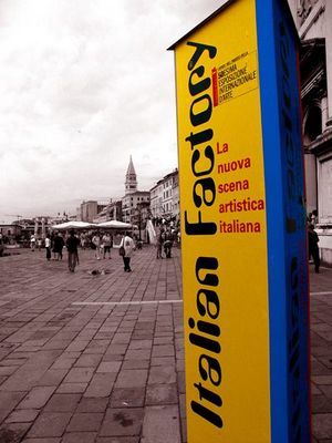"""italian factory""  in Venedig"