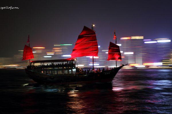 It's Hong Kong