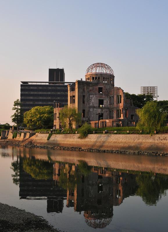Japan / Honshu / Hiroshima / A- Bombendom