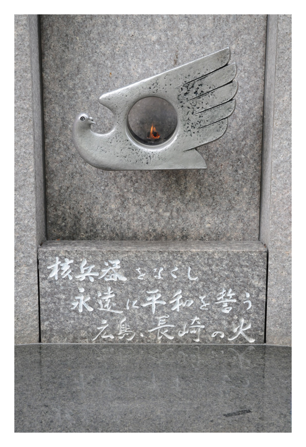 Japan / Honshu / Tokyo / Flamme von Hiroshima