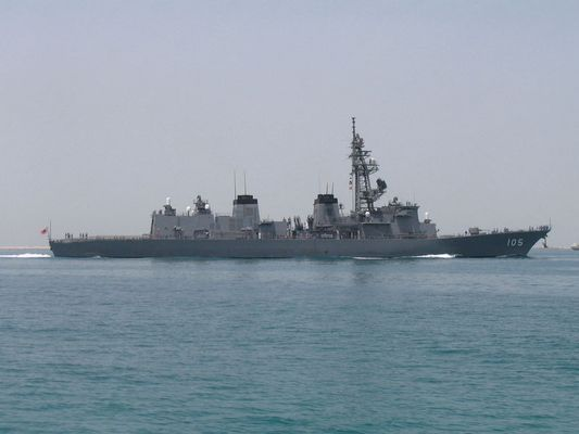 JAPANESE NAVY SHIP U.A.E.