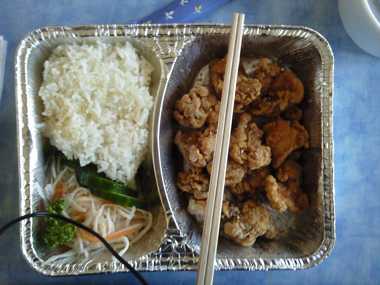 Japanisches Essen xD