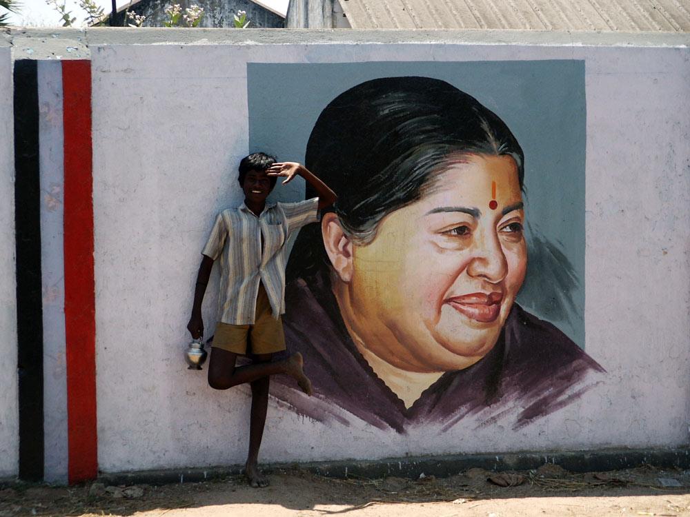 Jayalalitha EX-Tamil Nadu Chief Minister