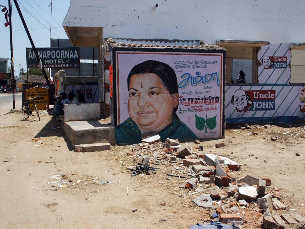 Jayalalitha EX-Tamil Nadu Chief Minister (2)