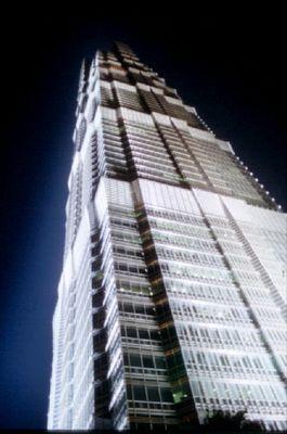 Jenmao Tower