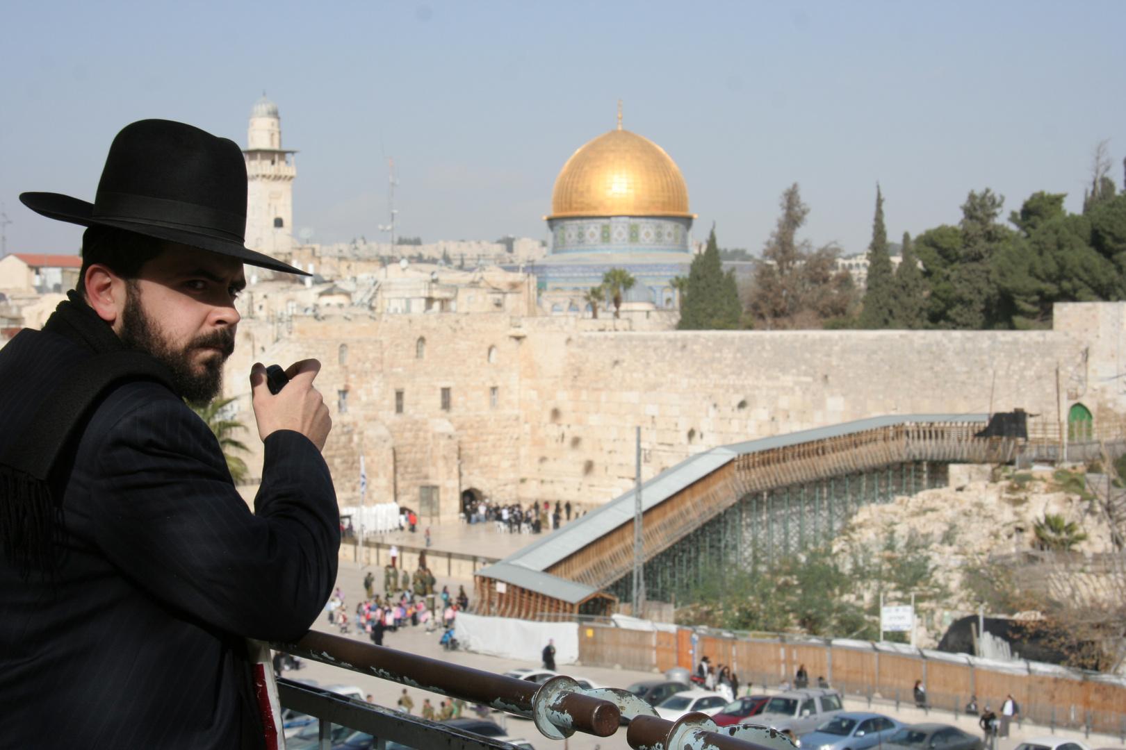Jerusalem - An der Klagemauer