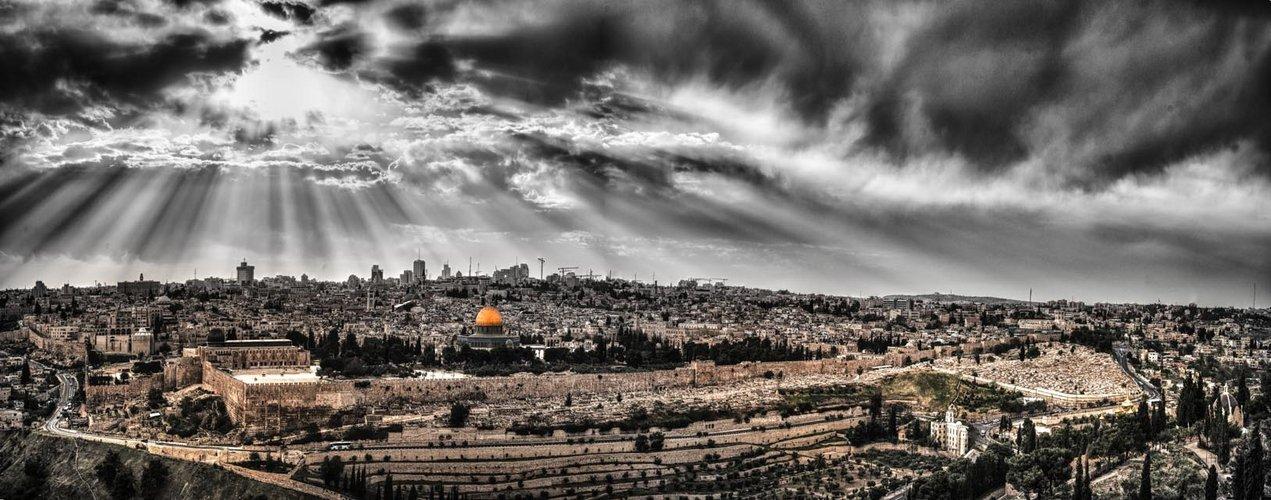 Jerusalem - Panarama