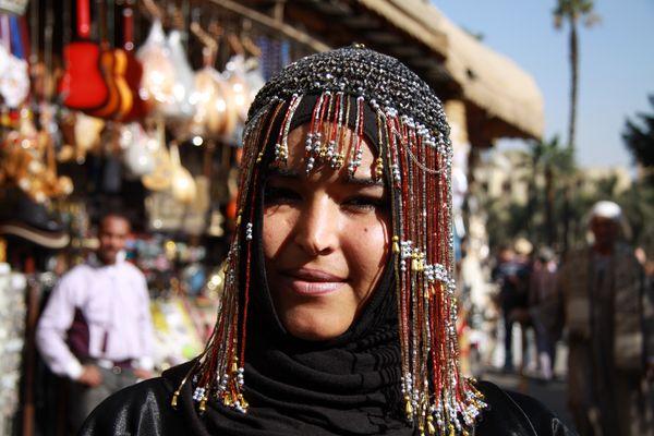 Jeune Fille Nubienne