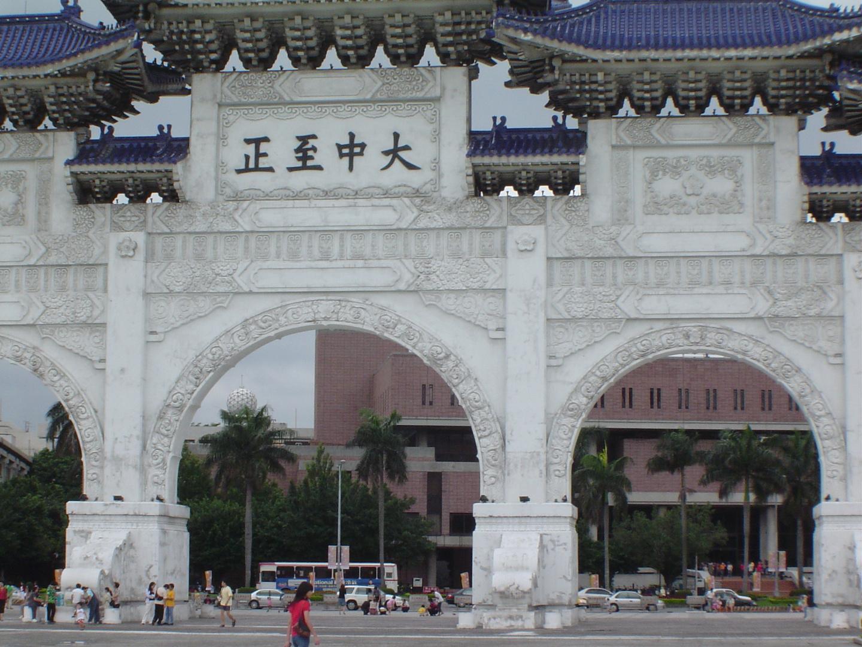 Jiang Jieshi Memorial Hall - Taibei, Taiwan