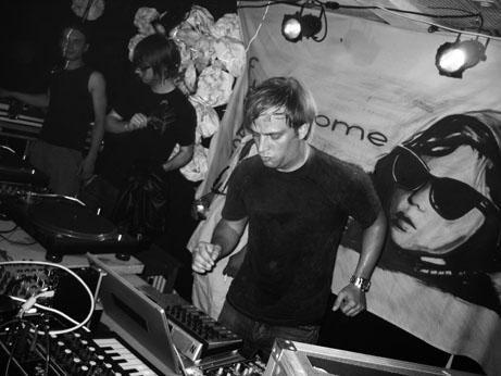 Jichael Mackson - Live DJ