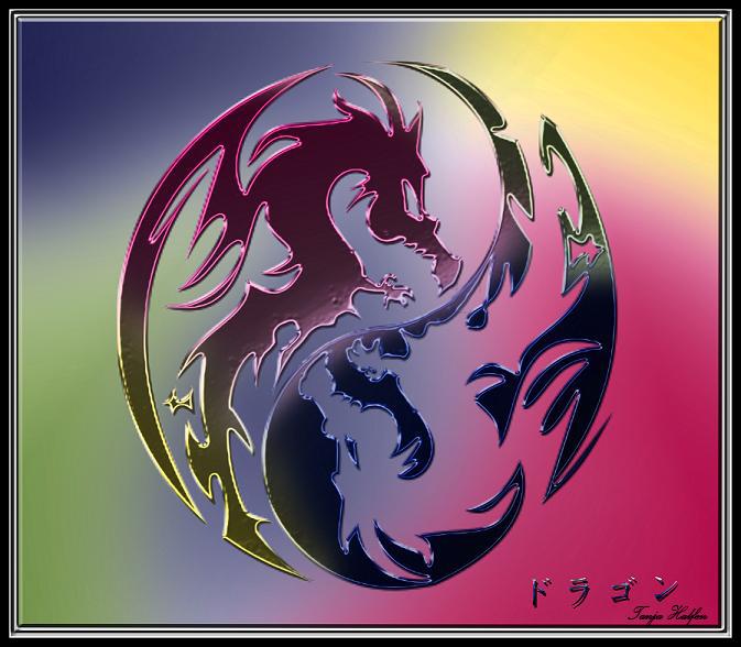 Jing Jang Photoshop 2009 Foto  Bild  abstraktes formen