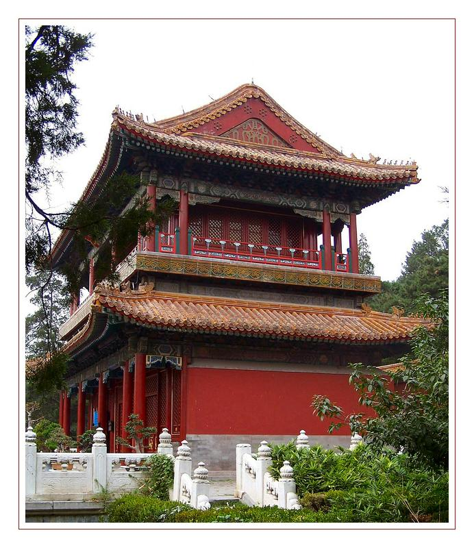 Jing Shan Park