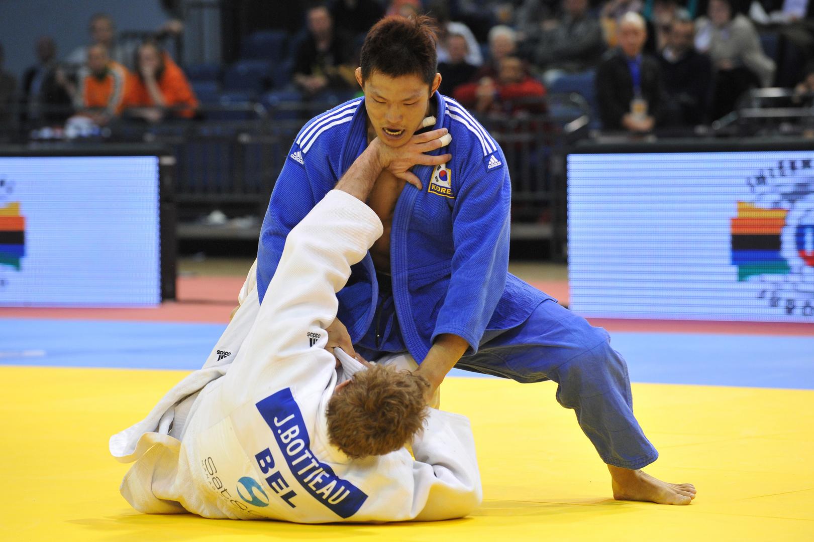 Judo #1