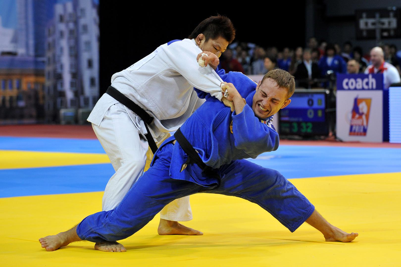 Judo #2