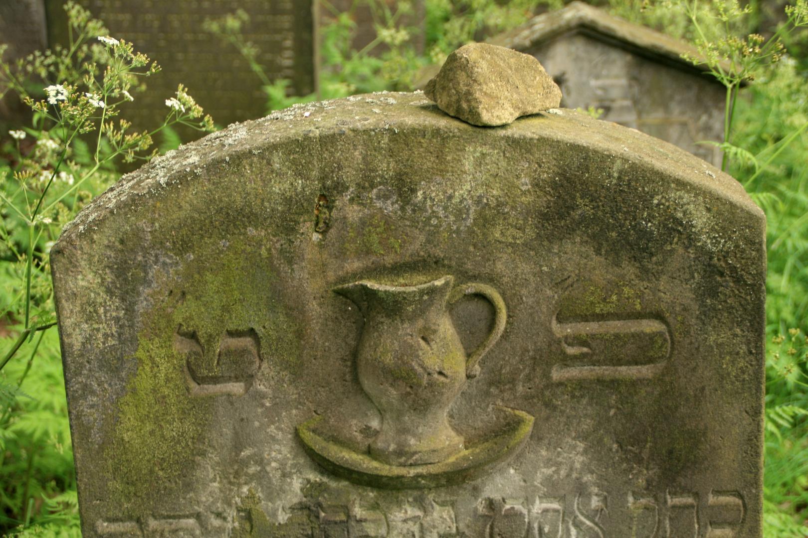 Jüdischer Friedhof III