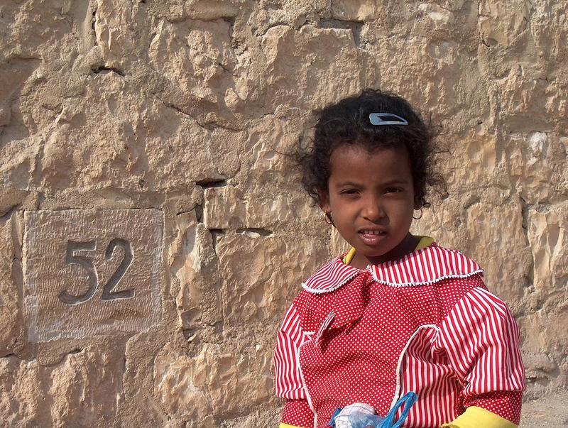 Junge Ägypterin in Kurna bei Luxor Oberägypten