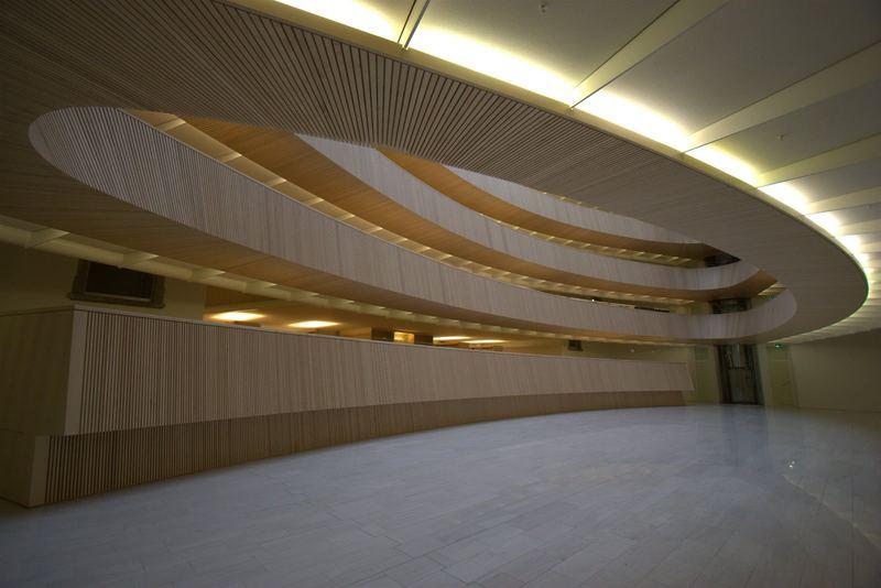 Juristisches Seminar Zürich