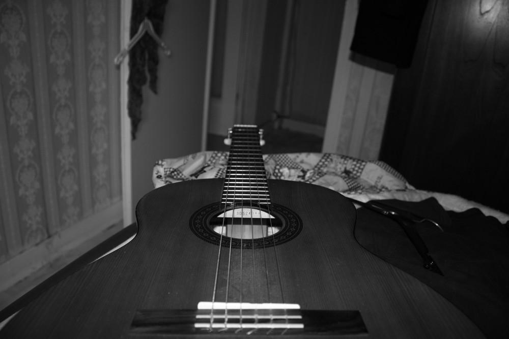 Juste une guitare