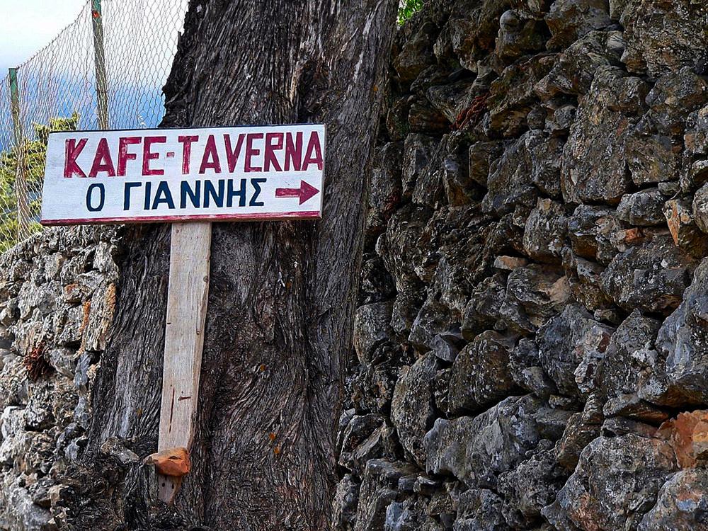 """Kafe Taverne """" Der Giannis """""""