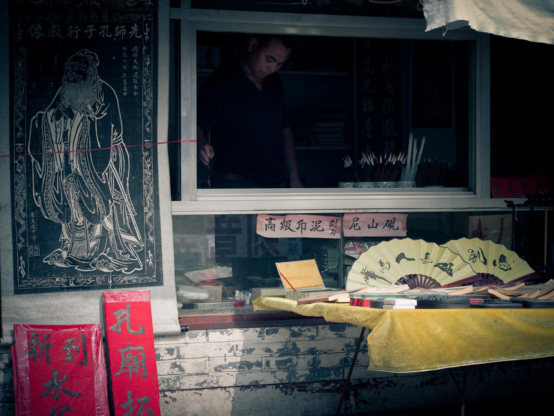 Kalligrafie in der Konfuzius-Stadt