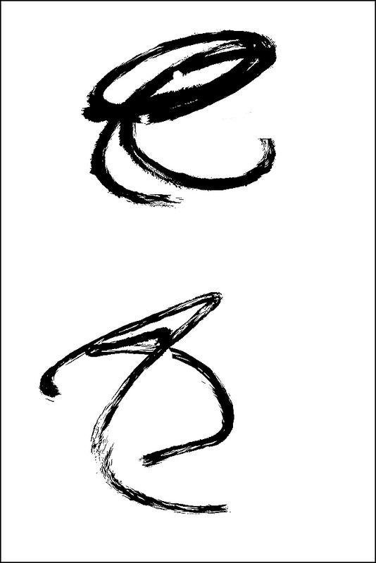 Kalligraphie aus Feuer