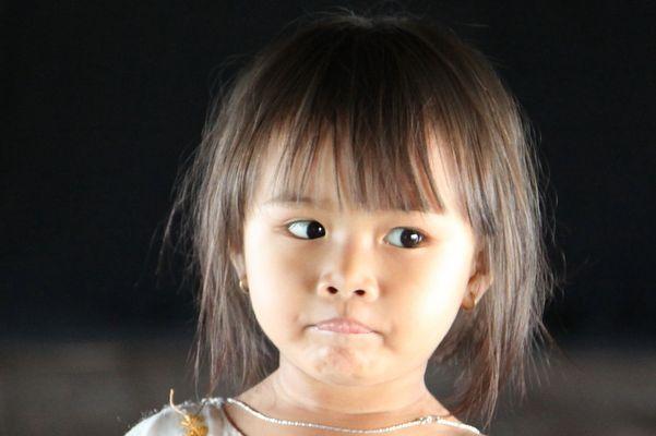 """"""" Kambodscha Girl """""""