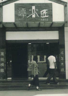 Kamm-Shop