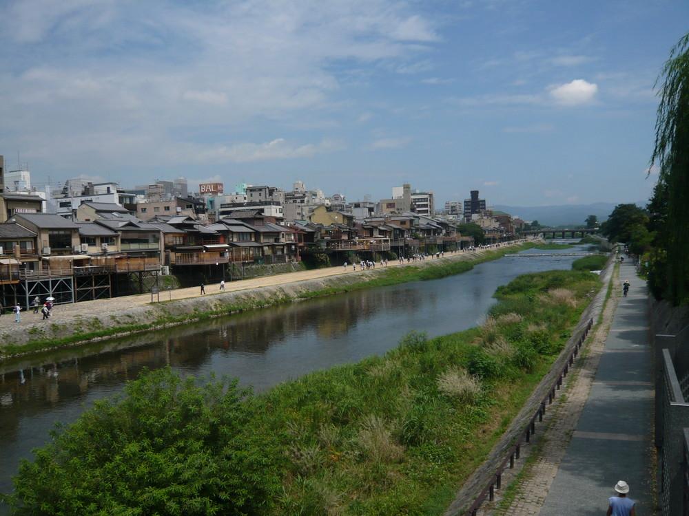Kamogawa (Kyôto)