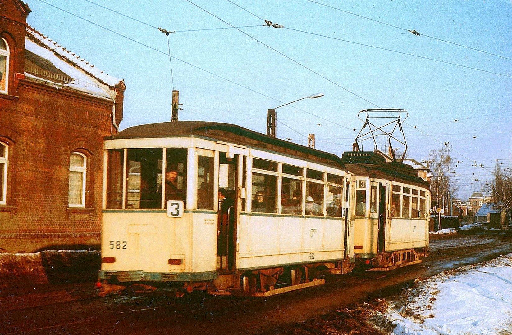 Karl Marx Stadt 1986 582 +332