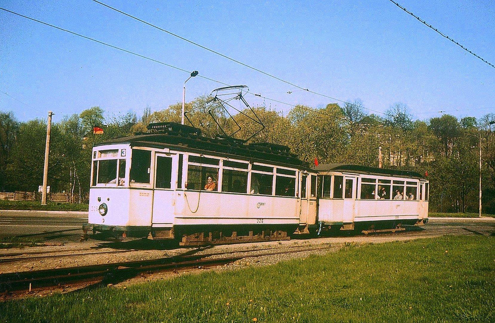 Karl Marx Stadt 1986