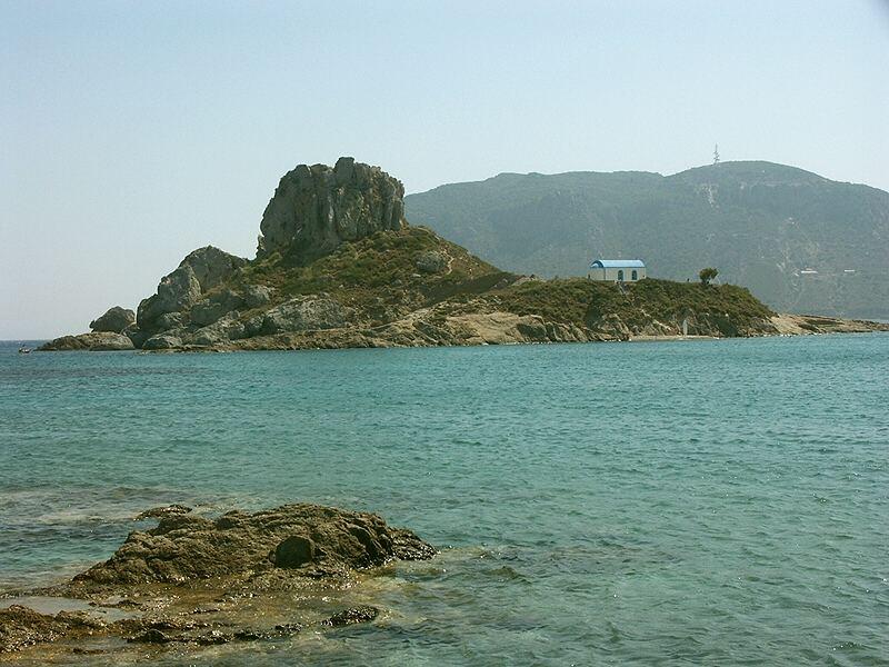 Kastri, Kos
