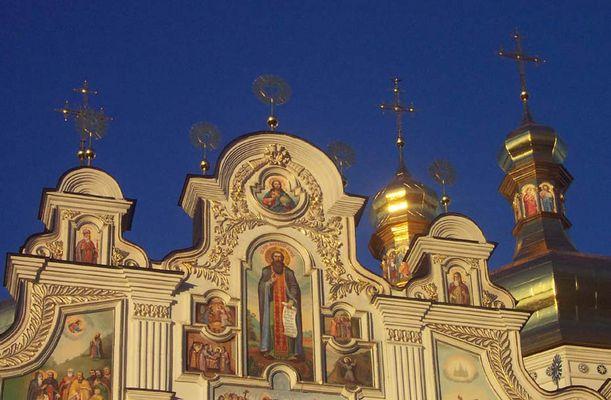 Kathedrale Sophia