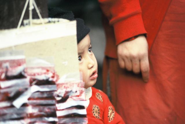 Kathmandou Kinder