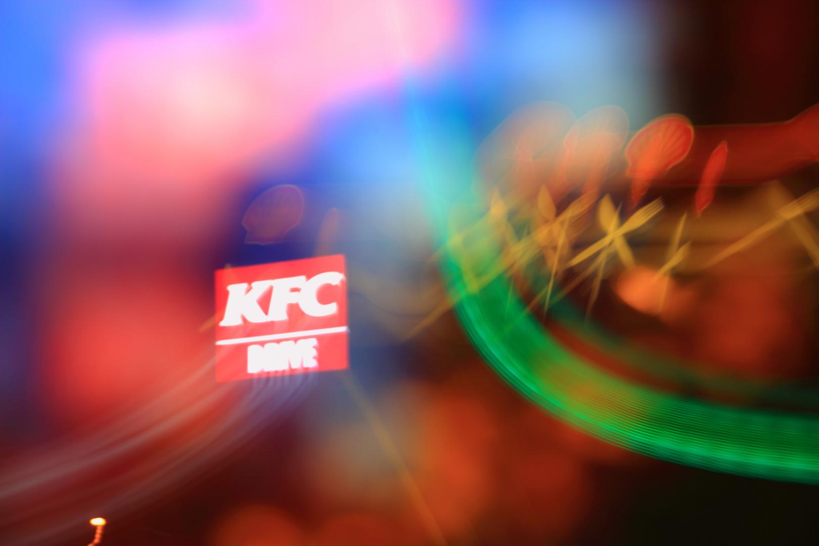 KFC - Shell