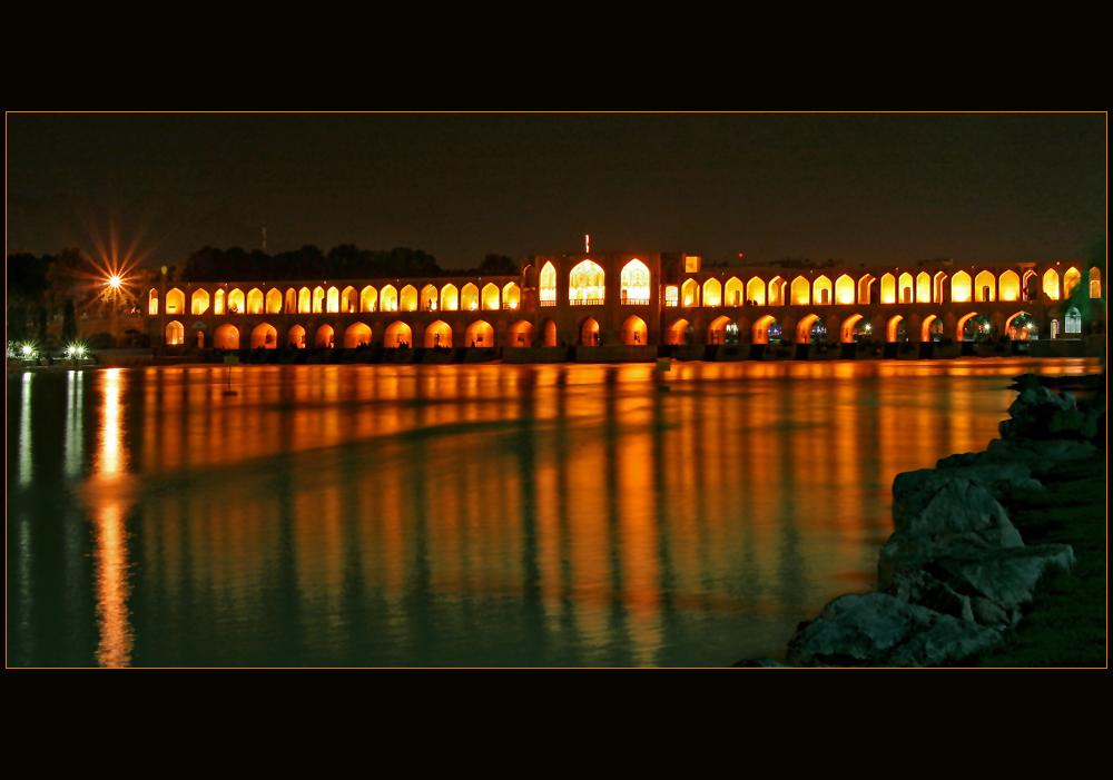 Khaju Brücke, Isfahan