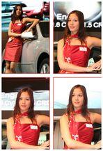 kia girl IAA 2005 collage