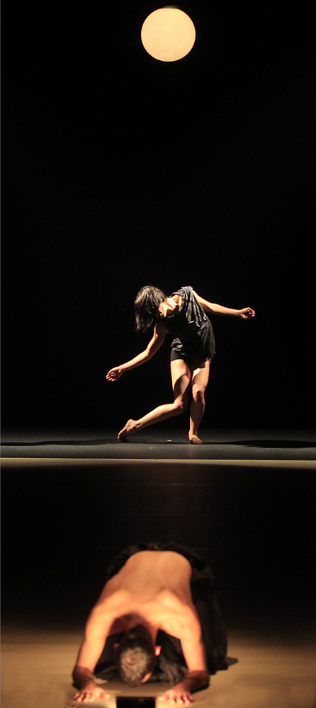 KIBBUTZ CONTEMPORARY DANCE COMPANY 25