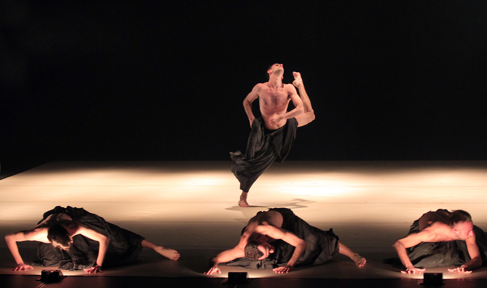 KIBBUTZ CONTEMPORARY DANCE COMPANY 70