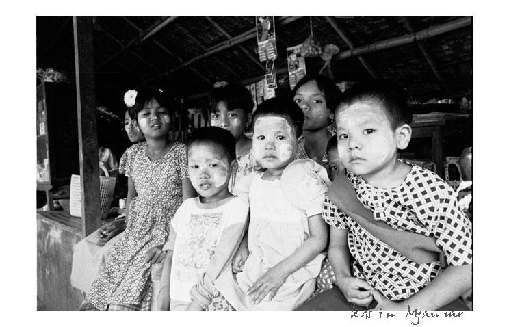 Kids in Bagan