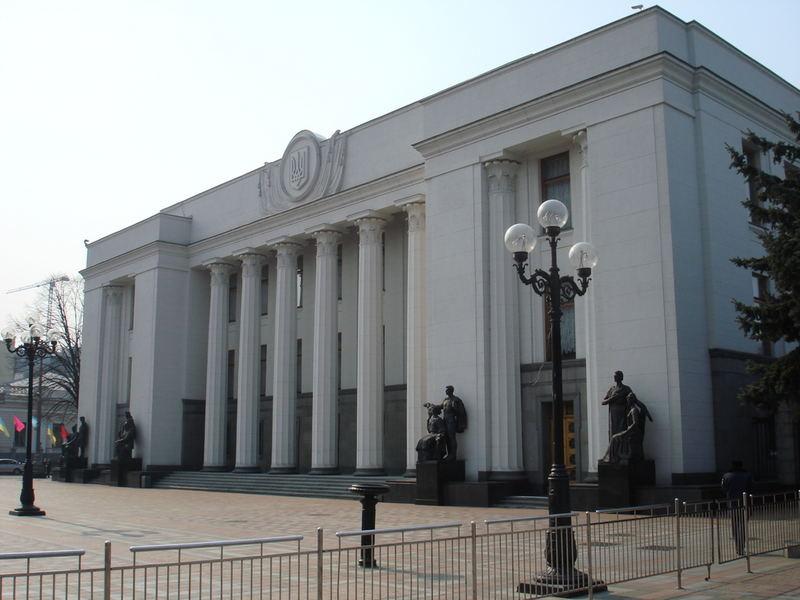 Kiew - Parlament