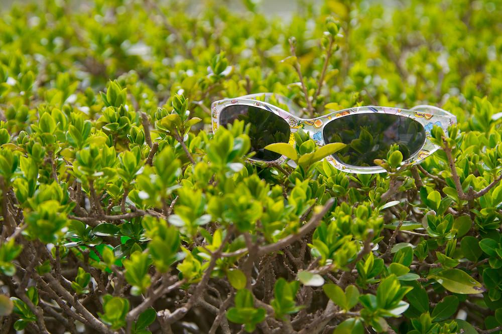 Kinderbrille